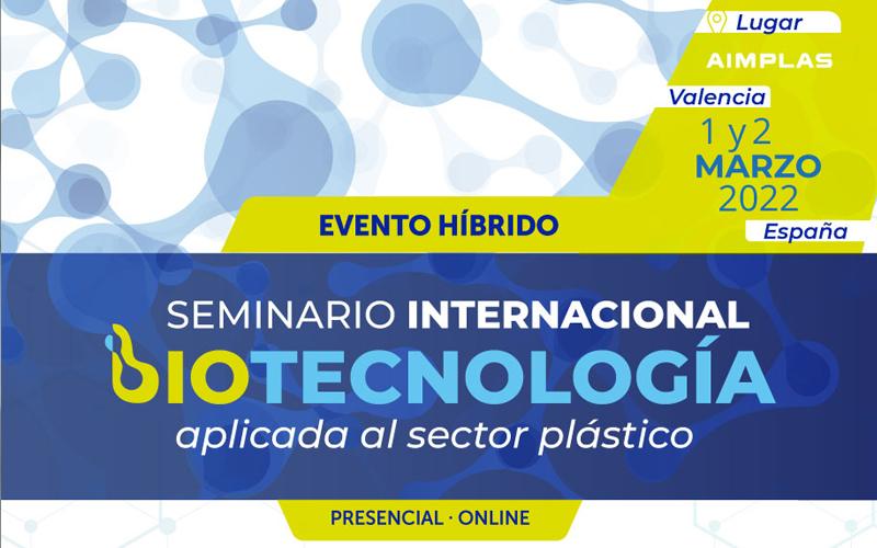 I Seminario Internacional de Biotecnología