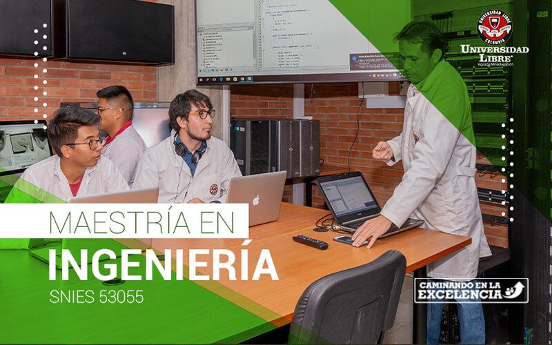 Imagen. / Universidad Libre